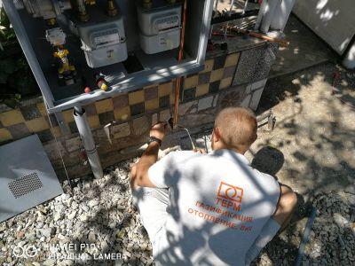 Прекарване на газ - Изображение 7